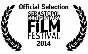 SDFF laurel 2014 final
